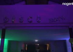Soirée Disco Roller à Nogent